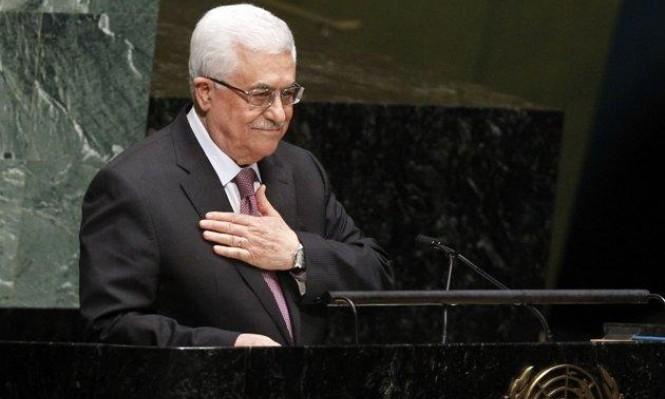 حماس: خطاب عباس حمل منطق الاستجداء للحقوق