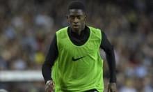 صحيفة: مفاجآت في عقد ديمبلي مع برشلونة
