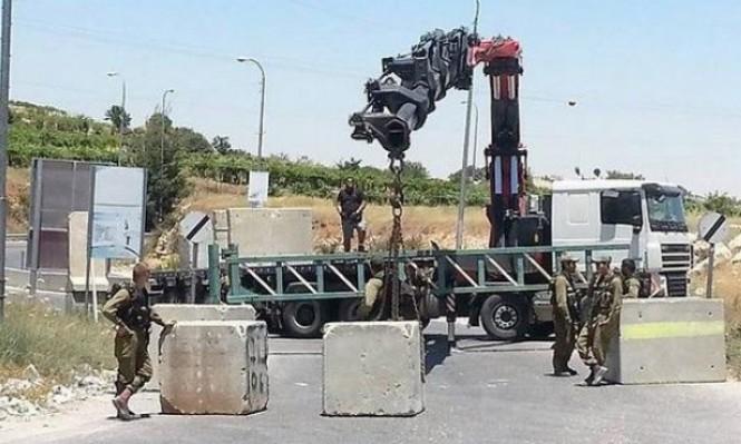 إصابات في مواجهات بين أهالي خربة قلقس وجيش الاحتلال
