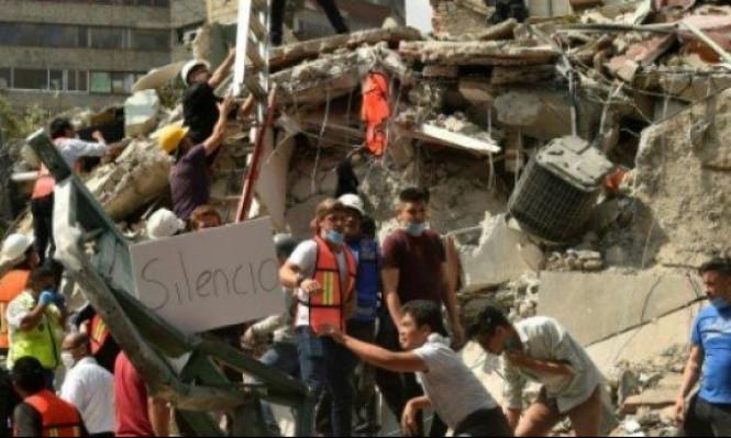 ارتفاع عدد ضحايا زلزال المكسيك إلى 272