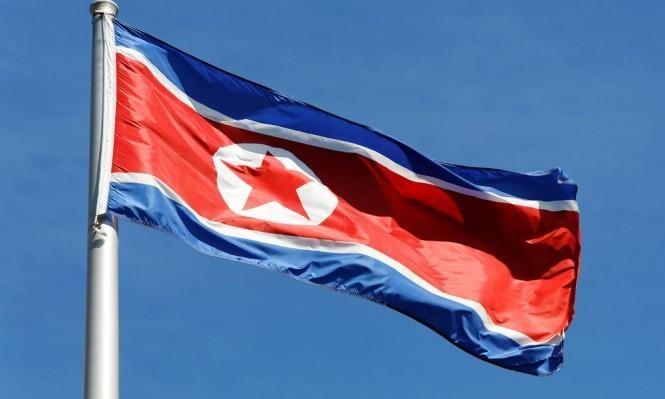 بيونغ يانغ قد تدرس اختبار قنبلة هيدروجينية في المحيط الهادي