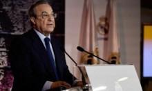 رئيس ريال مدريد يحدد الصفقة المقبلة