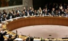 مطالب بعضوية دائمة في مجلس الأمن الدولي