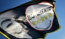 """""""شعبويو إيطاليا"""" يختارون رئيسهم  تمهيدا لانتخابات 2018"""