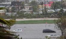 تصدع في سد بورتوريكو يهدد عشرات الألاف