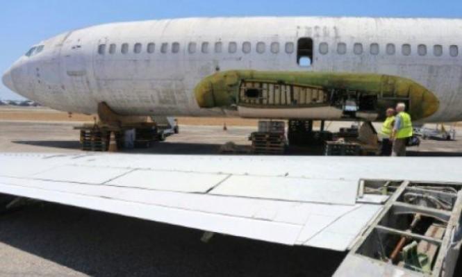ألمانيا تستعيد طائرة اختطفتها الجبهة الشعبية قبل 40 عاما