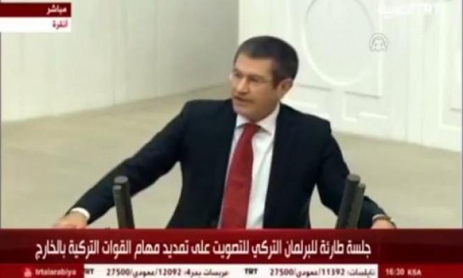 البرلمان التركي يخوّل الحكومة إرسال قوات إلى خارج البلاد