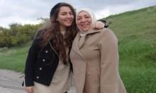 من قتل السورية عروبة بركات وابنتها حلا؟