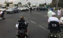 الشرطة لذوي الاحتياجات الخاصة: لن نسمح بإغلاق الشوارع