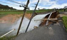 تصاعد المخاوف من انهيار سد بورتوريكو