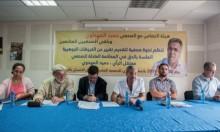 حقوقيون مغاربة يحذّرون من تداعيات استمرار صحفي بالإضراب عن الطعام