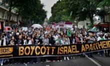 لماذا BDS؟