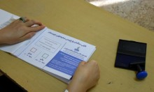 إغلاق صناديق الاقتراع في استفتاء الانفصال لكردستان العراق