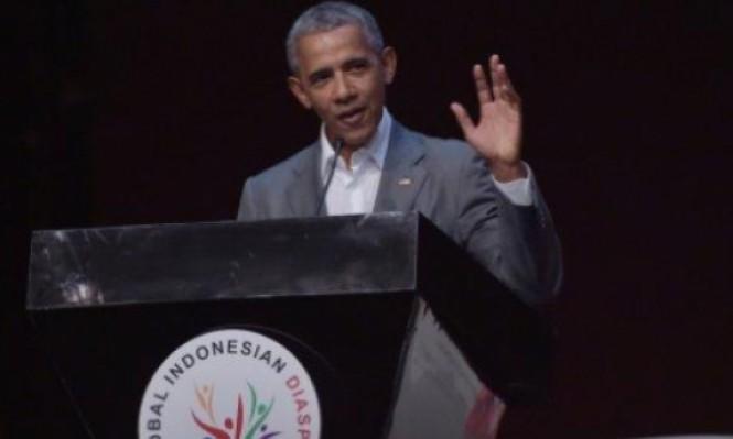 أوباما حذر مؤسس فيسبوك من التدخل الروسي بالانتخابات الأميركية