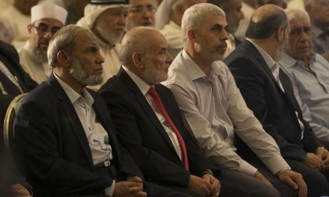 غزة: حماس تبحث مع الفصائل تطورات ملف المصالحة