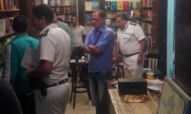 الشرطة المصرية تقتحم مكتبة البلد في القاهرة وتصادر محتوياتها