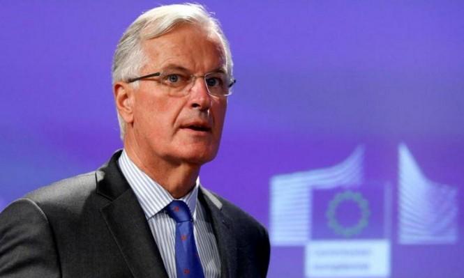 """""""على بريطانيا قبول جميع قواعد الاتحاد الأوروبي لفترة انتقالية"""""""
