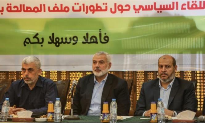 """""""حماس"""" تتجهز لزيارة حكومة الوفاق ومشاركة وفد مصري"""
