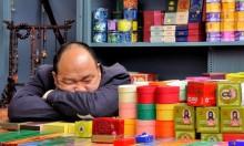 الحرمان من النوم يؤدي إلى تراجع الأداء المعرفي