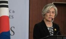 سيول تدعو واشنطن للتهدئة إثر تصاعد التوتر مع بيونغ يانغ