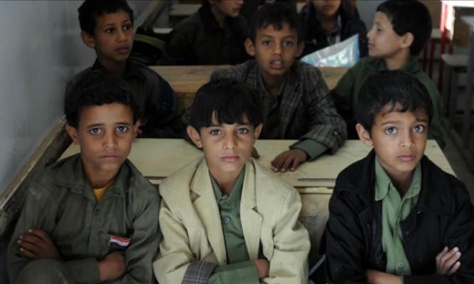 اليمن السعيد: أطفال بمستقبل مجهول