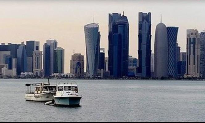 قطر: مستعدون لحوار مباشر بشأن المزاعم ضدنا