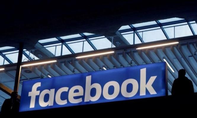 """الإعلانات السياسيّة في """"جوجل"""" و""""فيسبوك"""": تغيرات كثيرة وتخوفات أكثر"""