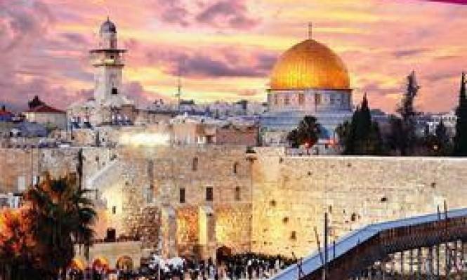 إصدار جديد عن اللغة العربية في إسرائيل