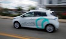 إعلانات موجهة للتأثير على الكونغرس بدعم السيارات ذاتية القيادة