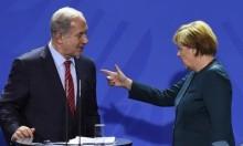 قلق إسرائيلي من عودة اليمين المتطرف للمشهد السياسي بألمانيا