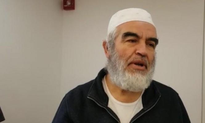 استئناف الشيخ رائد صلاح: المحكمة تقرر إرسال قرارها بالبريد بعد أيام