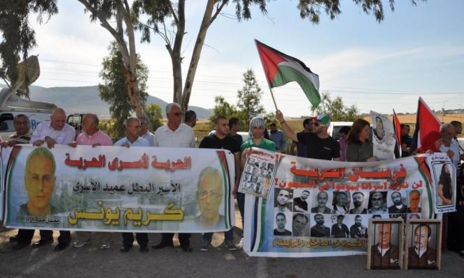 أسرى الداخل يطالبون حماس والسلطة بإدراجهم بصفقة التبادل