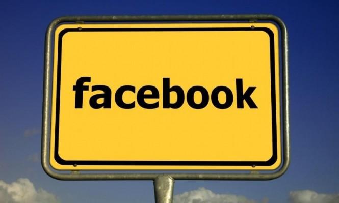 """على """"فيسبوك"""" تخزين البيانات محليا أو يحجب في روسيا"""