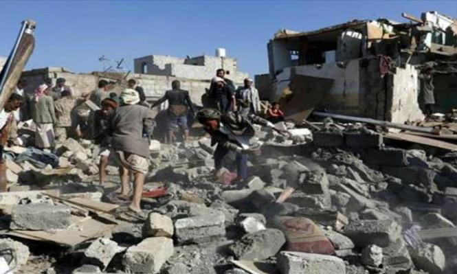 """السعودية """"تهدد"""" الدول التي تدعم تحقيقا حول اليمن"""