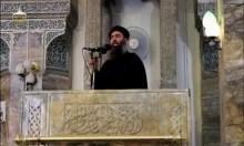 داعش ينشر تسجيلًا جديدًا للبغدادي: على قيد الحياة؟