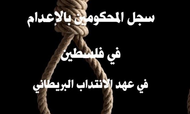 صدور كتاب جديد للدكتور محمد عقل