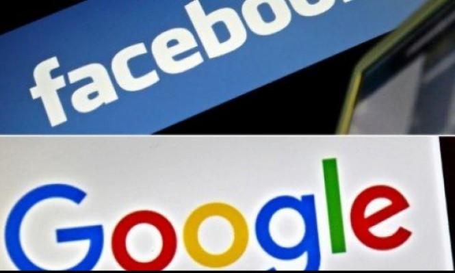 غوغل وفيسبوك وتويتر أمام الكونغرس للشهادة في قضية روسيا