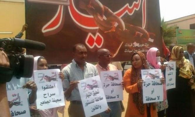 منع طباعة صحيفة سودانية انتقدت القضاء