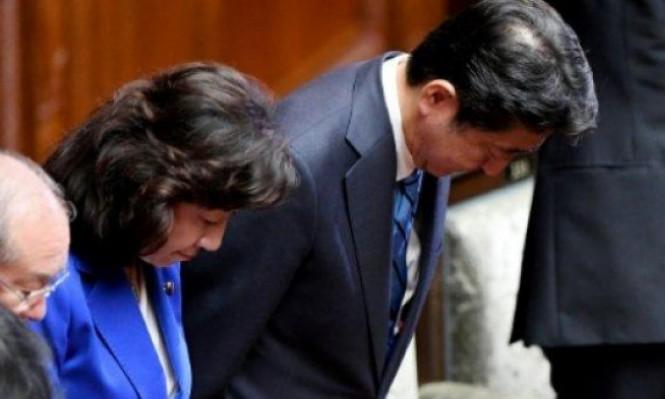 رئيس الوزراء الياباني يحل مجلس النواب تمهيدا لانتخابات مبكرة