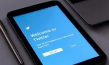 """""""روسيا اليوم"""": تويتر قدمت معلومات مغلوطة للكونغرس"""