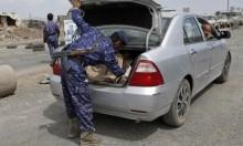 مجموعة خبراء للتحقيق بانتهاك قوانين الحرب في اليمن