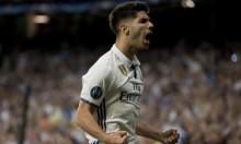 ريال مدريد يجدد عقد أسينسيو حتى 2023