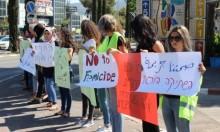 وقفة احتجاجية ضد العنف وجرائم القتل قبالة شرطة كرميئيل