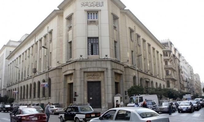 ارتفع 42%: دين مصر الخارجي يقفز إلى 79 مليار دولار
