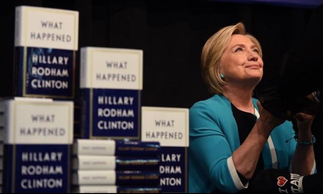 """""""ماذا حدث"""" لهيلاري كلينتون يتصدر قوائم الأكثر مبيعا"""