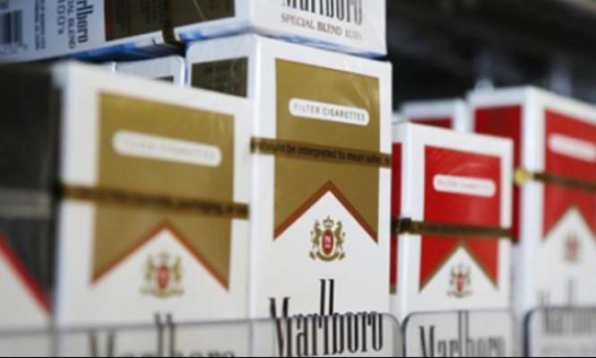 """أكبر شركة لصناعة السجائر تدعو """"لعالم خال من التدخين"""""""