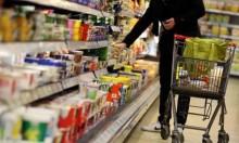 محلات ألمانية ترفع مستوى اليقظة بعد محاولة تسميم منتجاتها