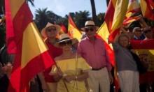 قلق في إسبانيا جراء رغبة كاتالونيا في الانفصال