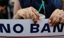 دعوى ضد الإدارة الأميركية بشأن مرسوم الهجرة