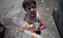 تقرير: وضع المياه في غزة كارثي ونسبة التلوّث 98%